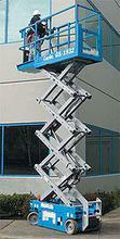Genie GS1932 Scissor Lift Access Platform