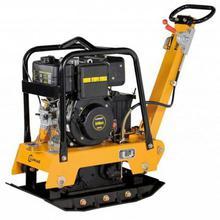 Compactor Reversible Lumag RP-i31DE 480mm Diesel+FREE Pad & Wheels