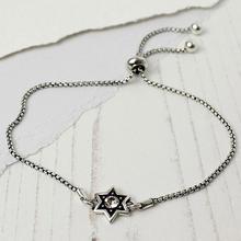 Star of David Slider Bracelet