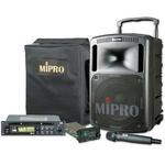 MiPro MA-808 250W Complete PA with Handheld Transmitter